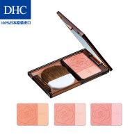 DHC 炫彩立体腮红 5g 附镜盒腮红刷 粉桃/玫瑰/暖橙三色可选胭脂 官方直邮