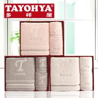 TAYOHYA多样屋 英格兰毛巾礼盒 方巾+面巾+浴巾套装