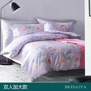 贝赛亚 高端60支贡缎长绒棉床品 双人加大印花床上用品四件套 米亚
