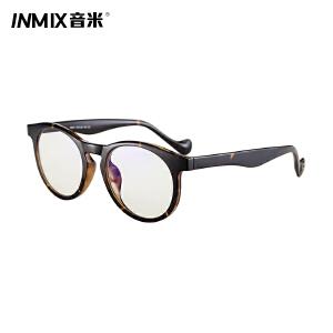 inmix音米含镜片防蓝光眼镜架 可配近视防辐射眼镜框 圆潮镜架2362