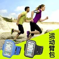【包邮】MUNU 跑步臂包 跑步手机套 运动臂带 苹果 iphone6S/6/6Splus/6plus iphoneSE iphone5S/5C/5/4S/4 三星 S7/6/5/4/3 Note5/4/3/2 S6edge 运动臂包 户外手臂包跑步运动手机臂套包 腕包防水臂带 臂...