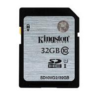 Kingston 金士顿 SD卡 32G高速内存卡 SDHC CLASS10 32G SD10V G2 32g 高速相机卡