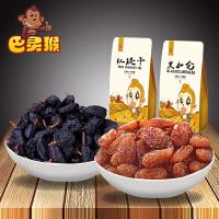 【巴灵猴】休闲零食蜜饯混合礼包 坚果休闲大礼包2袋500g