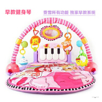 音乐脚踏钢琴健身架器宝宝游戏毯爬行垫早教玩具