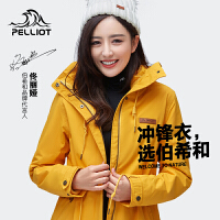 法国PELLIOT冲锋衣女三合一两件套登山服 秋冬季商务长款 户外服装