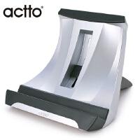 笔记本电脑健康托架(银色),笔记本电脑支架,actto韩国安尚笔记本支架NBS-03S,调整笔记本使用角度及高度,预防低头族颈椎病