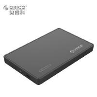 Orico 2588C3 Type-c硬盘盒移动硬盘盒子2.5寸USB3.0硬盘盒usb3.1