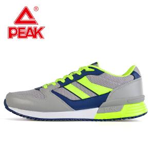 匹克休闲鞋 时尚舒适透气经典休闲运动鞋DE620161