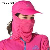 法国PELLIOT/伯希和  户外防晒帽 防紫外线 男女遮阳帽渔夫帽钓鱼帽子骑车帽