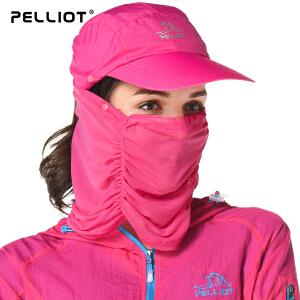 【折上再减】法国PELLIOT/伯希和  户外防晒帽 防紫外线 男女遮阳帽渔夫帽钓鱼帽子骑车帽