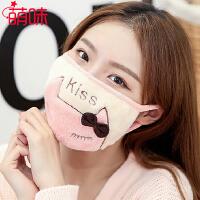 萌味 口罩 冬季新款学生可爱双层加厚口罩韩版女士猫咪卡通防尘防寒保暖时尚口罩 户外用品