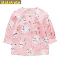 巴拉巴拉 balabala 女中童印花名媛风珍珠纽扣外套 春装新款 童装