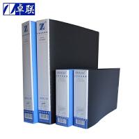 卓联ZL108A电脑夹 A5电脑夹 11孔电脑打印纸文件夹 打孔夹 活页夹 80列电脑夹
