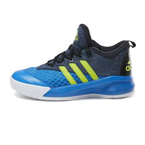 ADIDAS阿迪达斯 男子场上款运动篮球鞋 D70069 AQ8597 现