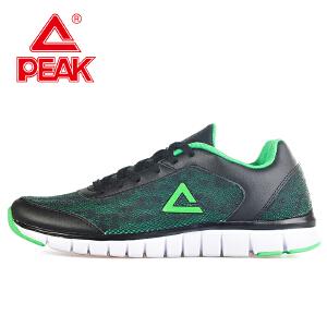 Peak/匹克 春季男款 休闲舒适透气百搭易弯折跑步鞋 E61033H