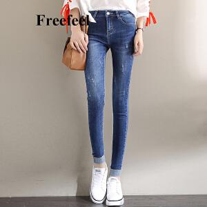 Freefeel2017秋冬新款牛仔裤女装折边长裤韩版修身显瘦铅笔裤