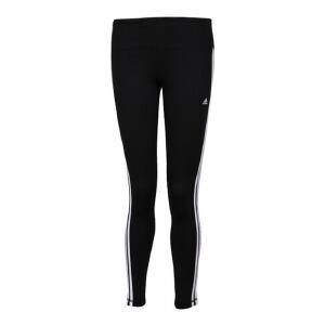 ADIDAS阿迪达斯 女子训练运动紧身长裤  AJ9366