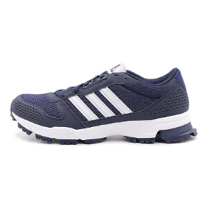 ADIDAS阿迪达斯  男子马拉松运动跑步鞋  B54198 AQ7865 现