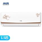 【当当自营】奥克斯(AUX) 冷暖 定速 空调 挂机 大1.5匹 KFR-35GW/NFI19+3