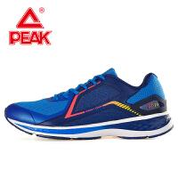 Peak/匹克 男鞋跑步鞋夏秋新品 休闲时尚运动跑步鞋DH630127