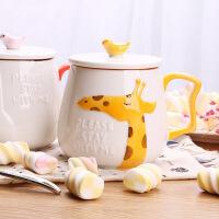 创意可爱卡通陶瓷杯马克杯子带盖个性办公室喝水杯牛奶杯咖啡杯