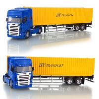 华一合金工程车模型玩具 儿童玩具1:50运输车集装箱卡车套装