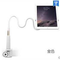 懒人平板支架手机支架 iPad平板电脑手机通用桌面床头架新款 4寸至 10.1英寸 平板手机通用 可方便拆卸