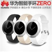 【包邮】华为荣耀手环zero 运动计步器防水 华为智能手环手表手机腕带穿戴  安卓IOS