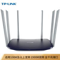TP-Link 普联TL-WDR6500千兆版 1300M高速双频无线路由器WIFI穿墙 千兆端口