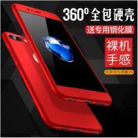 【包邮送钢化膜】华为麦芒4手机壳G7plus手机保护套D199外壳金属边框