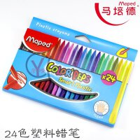 法国Maped 马培德24色塑料蜡笔 儿童涂鸦不粘手可擦蜡笔862013