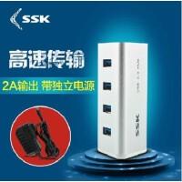 SSK飚王铁三角 SHU028集线器USB3.0高速HUB分线器4口带外接电源