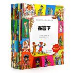 国际大师儿童精品绘本 套装10册