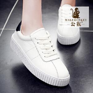 公猴春季新款小白鞋女真皮秋季松糕鞋女厚底白色板鞋女运动鞋单鞋休闲鞋