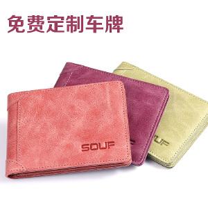 SOUF【支持礼品卡】女士驾驶证套 真皮复古女行驶证件包驾照夹本卡包驾驶证皮套
