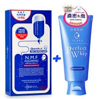 资生堂(Shiseido)洗颜专科洁面乳120g+可莱丝NMF针剂水库面膜10片组合套装