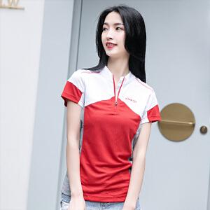 AIRTEX/亚特 免烫笔挺垂感吸湿排汗 立领速干T恤女 英国时尚户外