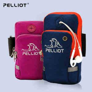 【618返场大促】法国PELLIOT跑步手机臂包运动手机套臂袋跑步装备臂带手臂包男女
