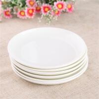 [当当自营]SKYTOP斯凯绨 陶瓷高档骨瓷餐具 纯白5英寸月光盘