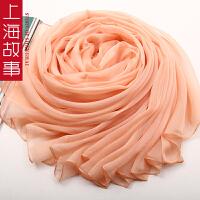 上海故事春秋春秋出游女士围巾丝巾桑蚕丝素色围巾披肩超大加长
