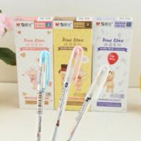 晨光文具A6504学生热可擦笔 可擦中性笔0.5可擦笔 摩易擦水笔