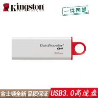 【支持礼品卡+高速USB3.0】Kingston金士顿 DTIG4 32G 优盘 USB3.0高速 32GB U盘 DTI G4 盖帽设计
