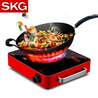 SKG1649电陶炉家用煮茶炉电磁炉光波炉电池炉台式爆炒火锅正品