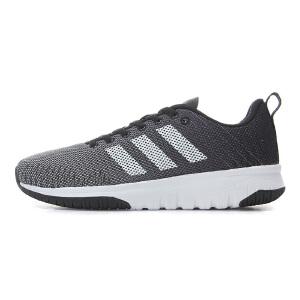 Adidas阿迪达斯男鞋 2017夏季新款NEO运动透气休闲鞋 AW4172