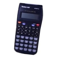 标朗 学生函数 计算器 晨光ADG98152 考试学习 翻盖式