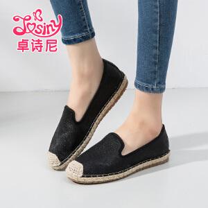 卓诗尼2016秋季新款渔夫鞋平跟休闲女鞋圆头套脚单鞋