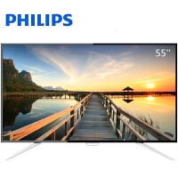 飞利浦(PHILIPS)55PUF6701/T3 55英寸硬屏4K高清安卓网络智能电视机 标配底座