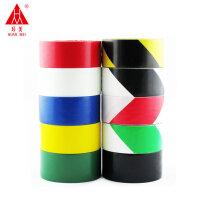 环美4.8cm警示胶带 4.8cm纯色警示胶带 地板胶带 4.8公分PVC隔离带 彩色标识胶带