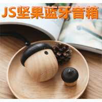 JS坚果蓝牙音箱 新款便携随身低音炮创意迷你无线小钢炮音响