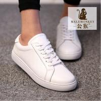 公猴春季新款小白鞋运动鞋透气内增高白色板鞋女鞋子真皮单鞋女平底392